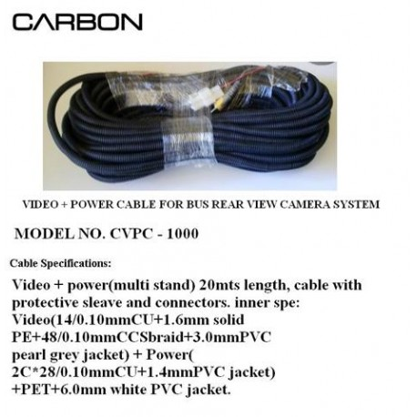 CVPC-1000  20 METER VIDEO+POWER CABLE